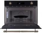 Микроволновая печь GRAUDE MWK 45.0 S