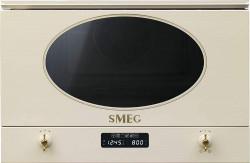 Микроволновая печь SMEG MP822PO