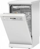 Посудомоечная машина Miele G4620 SC Active