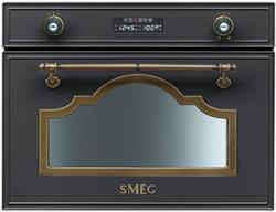 Пароварка SMEG SC745VAO