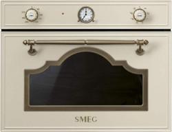 Микроволновая печь SMEG SF4750MPO